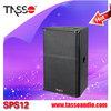 Pa soundwave amplifiers professional amplifier sound system waterproof audio