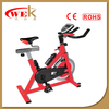 Favorites Compare hot sales indoor cycling spin bike