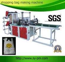 FQCT-700 model plastic double layer four line fruit bag making machine