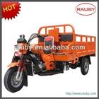 250cc cargo passenger tricycle