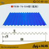 ce color coated gi corrugated roof sheet made in china