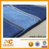 Cotton Comed Denim Plain Dyed Fabric In Bulk