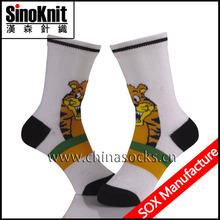 Thin Cartoon Wearing Sock Boy