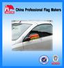 Custom german car mirror flag 24x27cm for Sedan use
