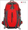 Free Shipping 45 L liters waterproof Nylon Hiking bags