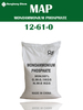 high quality phosphate chemical China monoammonium phosphate ammonium dihydrogen phosphate