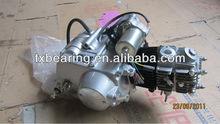50CC mini petrol engines