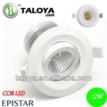Energy saving 60 degree led downlight 12w factory sale