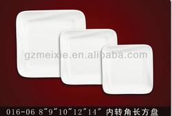 Square ceramic pure porcelain salad plates