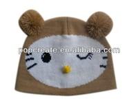 Knitted children animal hat