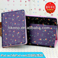 Beautigul hot Pieve pu case with holder, for ipad mini 2 housing