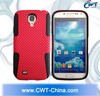 CWT 2014 New Technology for iphone accessory, cellphone Case for samsung s4