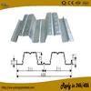 galvanized corrugated composite floor steel decking sheet