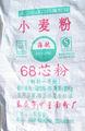 50kg pp dokuma pirinç çuvalları hızlı teslimat ve kaliteli