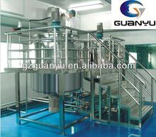 Vacuum wound ointment emulsifier/rubber emulsifier mixer