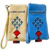Fashion Soft Cellphone sleeve wholesale cotton cellphone bag