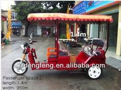 Electric Rickshaw/tuk tuk/bajaj/Passenger Tricycle for Sale
