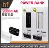 External Powerbank for ipod mobile phone iphone High Capacity 2600 mAh powerbank