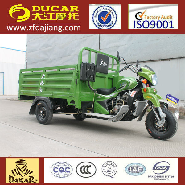 three wheel motorcycle/tricycle/cargo tricycle