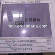 VLT 55% beautiful purple Korea window film reflective for Auto front window