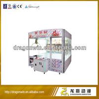 Dragonwin arcade simualator coin-operated hot sale cheap toy crane machine for kids