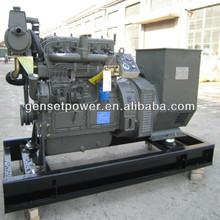 100kw 125kva Sea Water Deutz Marine Diesel Generator