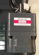 low rpm high torque dc motor 40W dc brushless motor