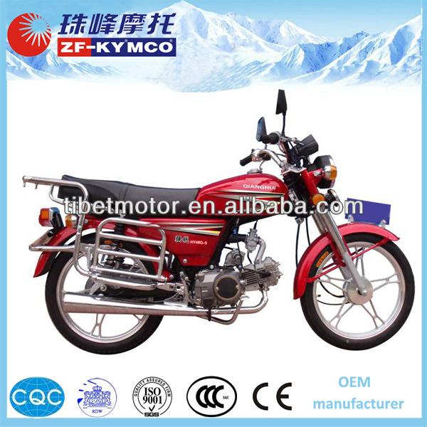 Cheap china motorbike kids motor bikes for sale ZF70