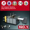 /product-gs/china-sealing-bag-making-machine-kurkure-making-machinery-kidney-dialysis-machine-china-1588665071.html