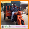 China new design recumbent tricycle/cheap adult disabled motorized tricycle in india