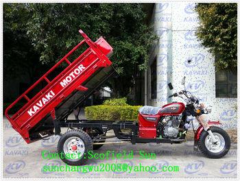 KAVAKI brand motorbike/motorcycle cargo trailer