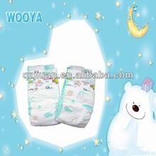 Simple and Sleepy baby diaper