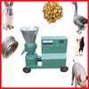 cheap Chicken Horse Rabbit Feed Pellet Making Machine Animal Feed Granulator 0086 15838093715