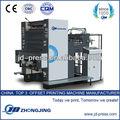 heidelberg máquina de impresión offset precio