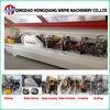 Woodworking machine N8-4500 edge banding machine glue