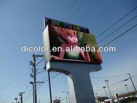 Pantalla LED publicitaria gigante Pantalla electronica LED para publicidad exterior