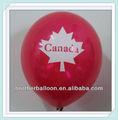 personalizado impresso balões de mylar com bandeira 12 borgonha balões de látex