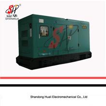 Yuchai diesel generator 45Kva generator price