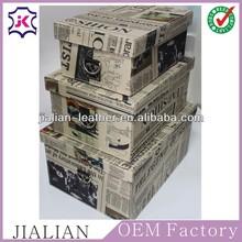 fabric storage boxes&decorative cardboard storage boxes