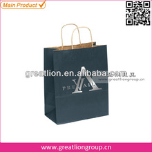 High quality Screen paper bag print