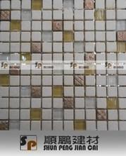 2014 low price dan white marble mosaic