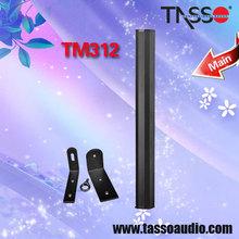 Professional sound board 300w waterproof stadium horn column system speaker