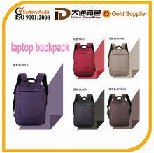 best travel laptop backpack bag,3 compartment laptop bag backpack,nylon backpack nylon string bag nylon bag
