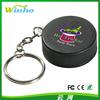 Hockey Puck Key Chain Stress Ball