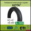 Baby jogger Stroller rubber pneumatic Tyre Tube Wheel, wholesale jogger stroller tires62-203
