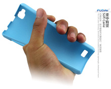PC hard Quicksand shell mobile phone covers for Amoi A860W