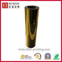 Aluminium Laminated Plastic Film Roll