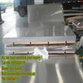 Los proveedores 304 hoja de acero inoxidable cortado a tamaño/perforada de acero inoxidable de la hoja de metal de china