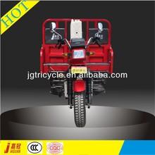 200cc chopper three wheel motorcycles