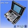 EPX-7500 metal detector diamond detector metal detector diamond